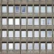 Office Building — Stock Photo #55906859