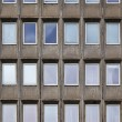 Office Building — Stock Photo #72953013