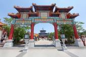 Epcot China — Stock Photo