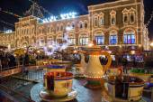 MOSCOW, RUSSIA - DECEMBER 24, 2014: Red square at night decorate — Stock Photo