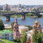 View of Nizhny Novgorod cityscape. Russia — Stock Photo #69533855