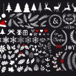 Big white Christmas set, vector — Stock Vector #58593785