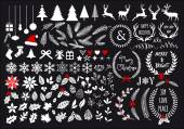 Big white Christmas set, vector — Stock Vector