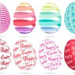 3D Easter eggs, vector set — Stock Vector #65062159
