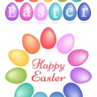 Colorful easter eggs, vector set — Stock Vector #65106717