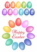 Colorful easter eggs, vector set — Stock Vector