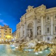 Trevi Fountain, the Baroque fountain in Rome, Italy. — Stock Photo #58124699