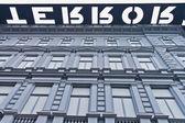 Terror house at Budapest, Hungary — ストック写真
