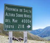 路由到在阿根廷萨尔塔省的 iruya 13 — 图库照片