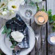 Summer wedding table decoration — Stock Photo #76050069