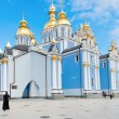 St. Michael's Golden Domed Cathedral in Kiev, Ukraine — Stock Photo #60620925