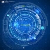 Abstract Futuristic blue virtual interface — Wektor stockowy
