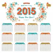 Happy New Year 2015 stylish calendar. — Vector de stock