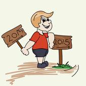 New Year celebration with cartoon boy. — Stock Vector