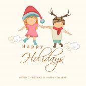Poster and banner for holidays. — Stock Vector