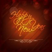 Happy New Year poster or flyer design. — Stockvektor
