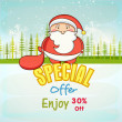 Poster or banner for Christmas special offer. — Stock Vector #58798605