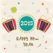 Happy New Year poster, banner, greeting card or flyer. — Stock Vector