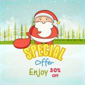 Poster or banner for Christmas special offer. — Stock Vector