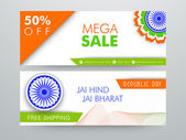 Indian Republic Day celebration web header or banner set. — Stock Vector