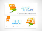 Website header or banner set for Indian Republic Day. — Stock Vector