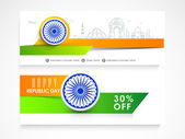 Republic Day celebration website header or banner. — Stock Vector
