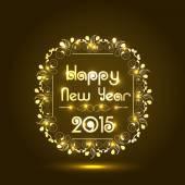 Shiny text design for Happy New Year 2015 celebration. — Stock Vector