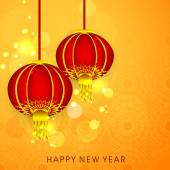 Beautiful greeting card design for Happy New Year celebrations. — Stockvector