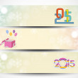 Happy New Year 2015 and Merry Christmas celebration header or banner. — Stock Vector #59395401