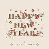 Happy New Year and Happy Holidays celebration concept. — Stockvektor
