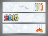 Website  header or banner set of New Year 2015. — Stok Vektör