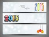 Website  header or banner set of New Year 2015. — Stockvektor