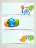 Website header or banner for Indian Republic celebrations. — Stock Vector