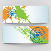 Republic Day celebration Web header or banner set. — Stock Vector