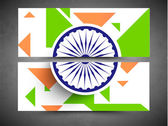 Website  header or banner for Indian Republic Day celebration. — Stock Vector