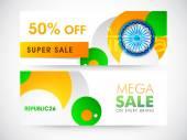 Website header or banner of sale for Indian Republic Day. — ストックベクタ