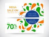 Website header or banner of sale for Indian Republic Day. — Stockvektor
