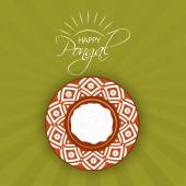 Happy Pongal festival celebration with traditional pot. — ストックベクタ