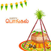 South Indian festival Happy Pongal celebration concept. — Stock Vector