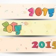 Christmas and New Year 2015 celebration web header or banner. — Stock Vector #60590305