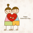 Cute kids with heart for Happy Valentine's Day. — Vector de stock  #61548249