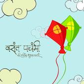 Happy Vasant Panchami celebration greeting card design. — Stock Vector