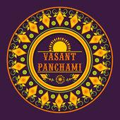 Beautiful rangoli for Vasant Panchami celebration. — Stock Vector