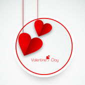 Sticker or label with heart for Valentine's Day. — Stok Vektör