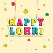 Poster or banner for Happy Lohri celebration. — Stock Vector