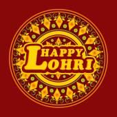 Beautiful rangoli for Punjabi festival, Happy Lohri celebration. — Stock Vector