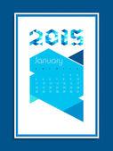 快乐新的一年 2015年庆祝月历. — 图库矢量图片