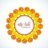 Hindu Community festival, Vasant Panchami celebration with rango — Stock Vector