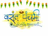 Poster or banner for Vasant Panchami celebration. — Cтоковый вектор