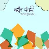 Vasant Panchami, Hindu Community festival celebration with kites — Wektor stockowy